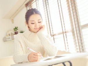 コピーライティングの練習はアスリートと同じ毎日言葉を文章を書く!