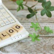 アフィリエイトの準備にブログ・サーバー・ドメインを用意しよう!