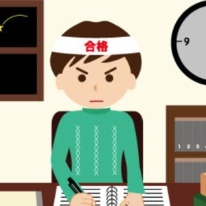 bokyaku-kyokusen2