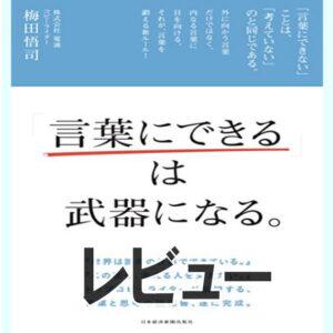 6.【怒涛】エネルギーの源泉とダークサイドの神話