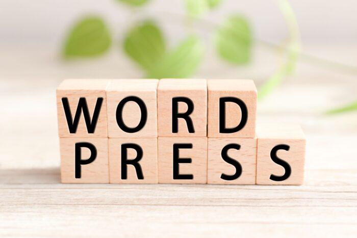 【エックスサーバー】WordPressクイックスタートの手順